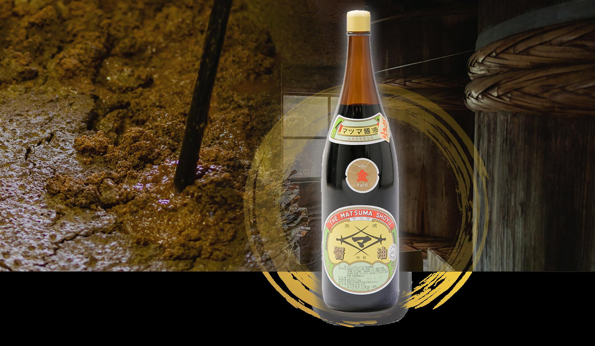 松島屋の醤油・みりん・酢